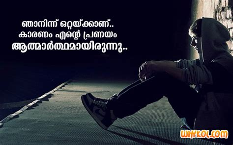 sad images on love malayalam lost love quotes sad malayalam images viraham