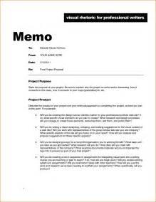 Memorandum Report Sample 10 Memo Example Rejection Letters
