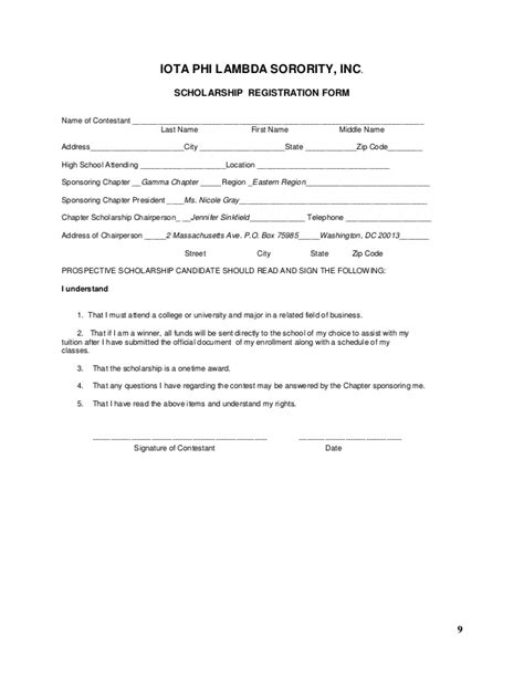 Newberry College Letter Of Recommendation Helen Newberry Mcdowell Scholarship Application Form 2014