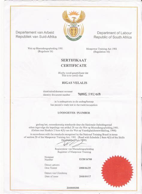 Plumbing Trade Test plumbing test certificate plumbing contractor