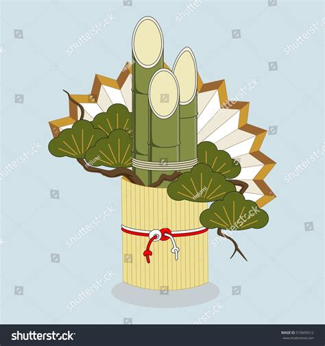 japanese new year decorated bamboo pine stock vector