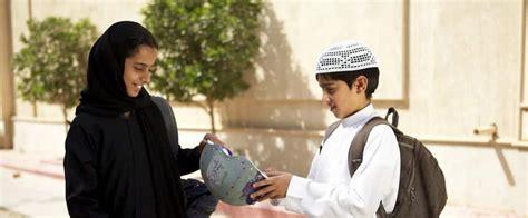 film wadjda adalah wadjda kisah anak perempuan arab alif id