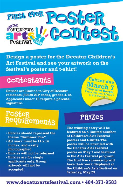 Giveaway Poster - art 171 the decatur minute