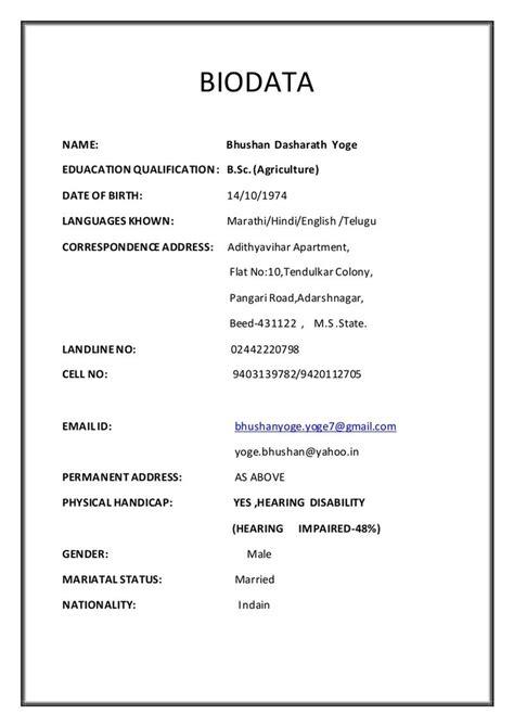 10 simple biodata format job pdf lease template