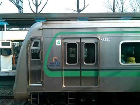 ソウルメトロ2号線(seoul subway line 2, 2호선) 2000系 2059f 発車 youtube