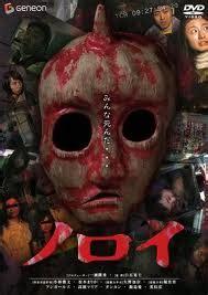 best asian horror movies top 10 asian horror movies crudo