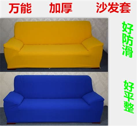 stretch sofa cushion covers compare prices on stretch cushion covers online shopping