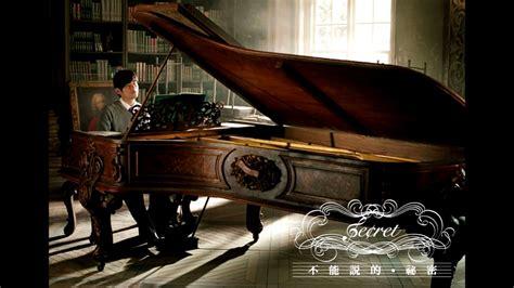 jay chou ye qu mp3 jay chou 周杰倫 nocturne ye qu 夜曲 piano ver youtube