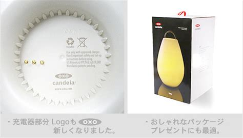 oxo candela luau highcollar3style candela luau oxo oxo led light