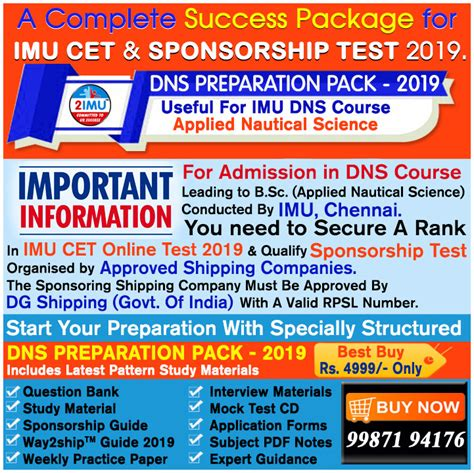 Mba Courses Related To Shipping by 2imu 174 Merchant Navy Imu Cet 2018 Application