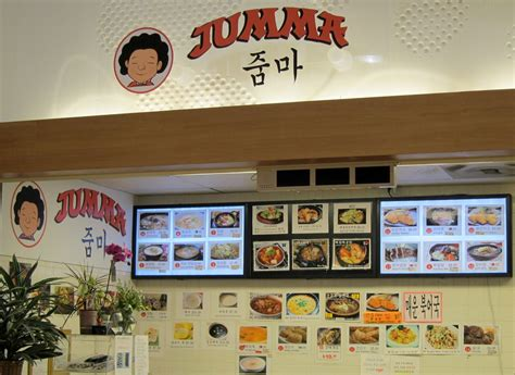 image gallery h mart