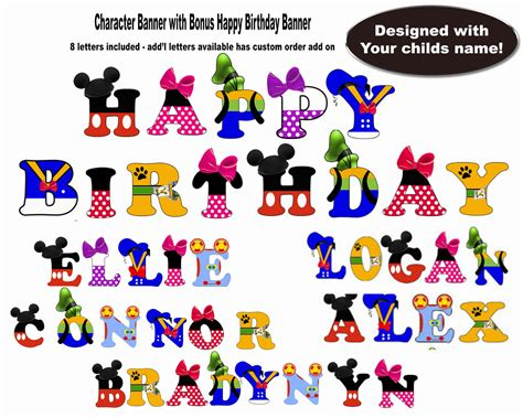 Banner Hbd Mickey Mouse mickey mouse birthday banner mickey mouse mickey mouse