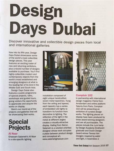 design magazine dubai timeout dubai design days dubai 2016 comptoir102 in
