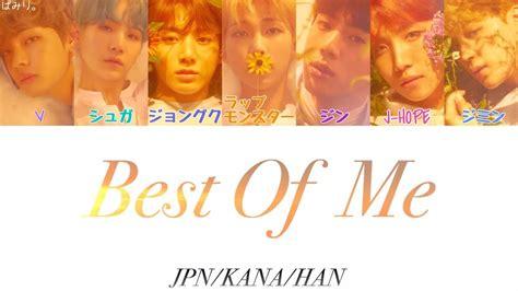 bts best of me best of me bts 防弾少年団 日本語字幕 カナルビ 歌詞 youtube