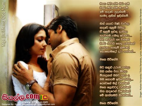 Wedding Anniversary Song Sinhala by My Poems Recipes Sinhala Lyrics Quotes
