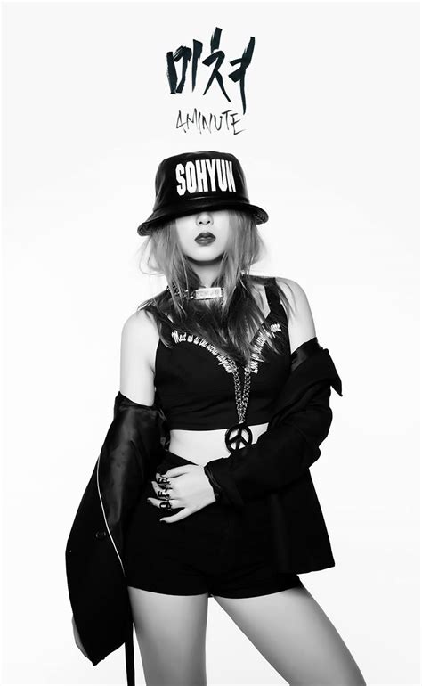 4minute drive fans crazy with sexy ceci pictorial 4minute drops teaser video and jacket photos for quot crazy