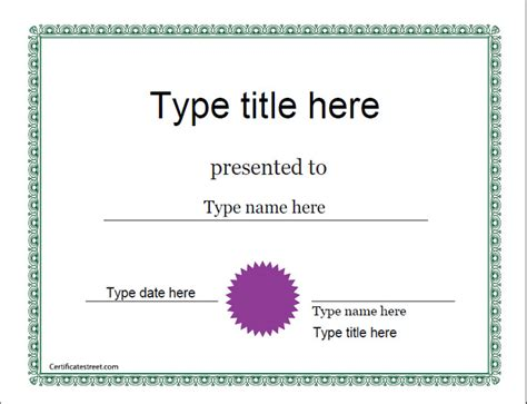 superlative certificate template superlative certificate template 28 images superlative