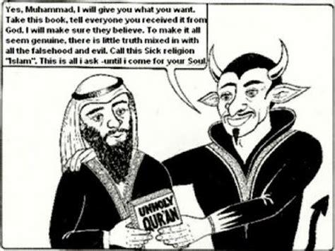 Counterfeit Gods Allah Allah Palsu allah of quran is satan quran proves it quot al mudel the