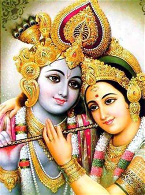 lord krishna themes for nokia x2 01 images lord krishna