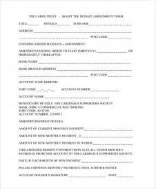 sample trust amendment form 7 free documents download