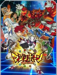 anime genre game watch majin bone online english dubbed subbed episodes