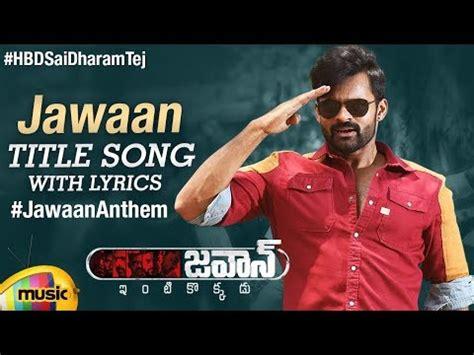 jawaan telugu  songs jawaan title song  lyrics