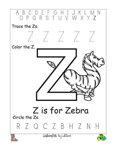printable games a z letter z worksheets to print activity shelter kids
