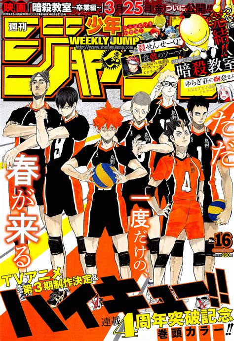 shonen jump ranking discussion weekly shonen jump rankings page 2