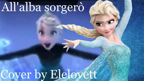 testo canzone frozen cover frozen let it go all alba sorger 242 non official