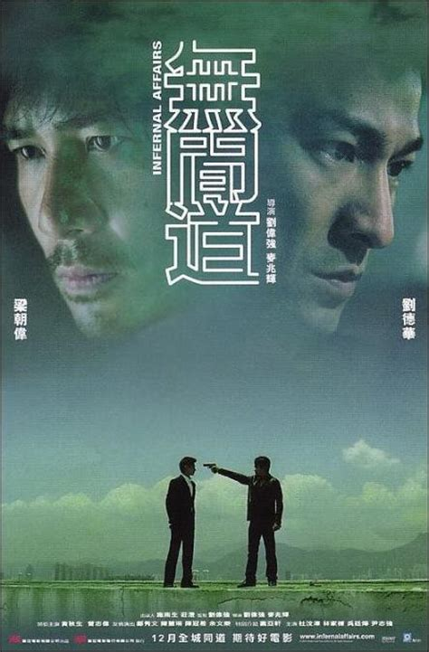 film mandarin andy lau photos from infernal affairs 2002 1 chinese movie