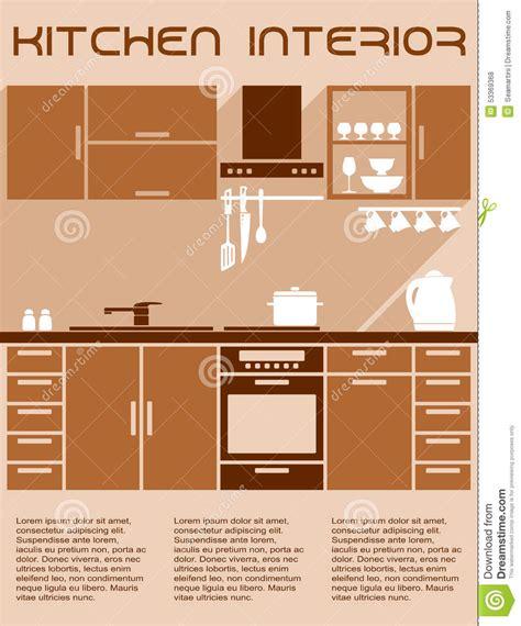 brown  beige kitchen interior design  flat stock