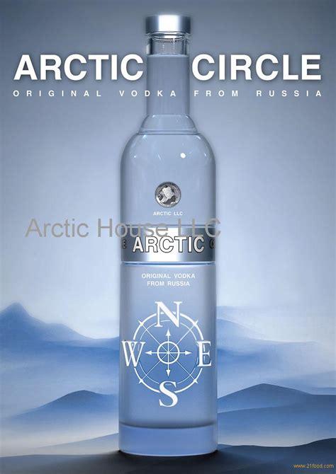 Alena Bwc Lotion 100gr vodka arctic circle products russia vodka arctic circle