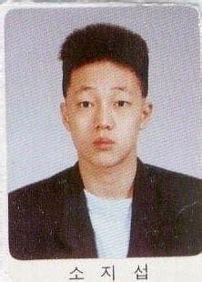 so ji sub old pictures grad photos of model turned actors k pop k fans