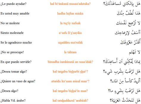 xxzxx 2014 video arabe newhairstylesformen2014 com xxzxx 2014 video arabe newhairstylesformen2014 com