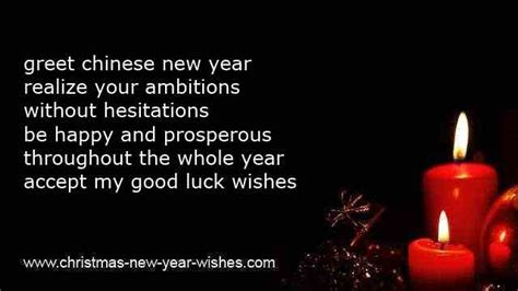 new year greetings phrases for business new year wishes quotes for business image quotes
