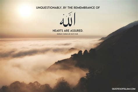 wallpaper quotes islamic 15 beautiful islamic wallpapers with quotes from the
