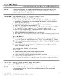 manager resume exles
