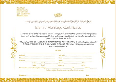 8 islamic marriage contract template parts of resume