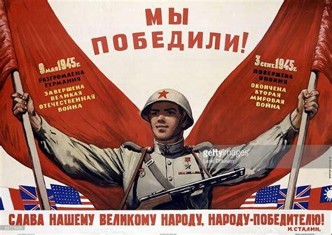 lema möbel deutschland propaganda de los aliados contra explicada