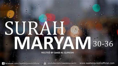 saad al qureshi quran mp3 download amazing surah maryam new quran recitation saad al