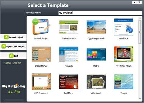 my autoplay 10 1 pro my autoplay pro my autoplay pro 光盘制作软件 v11 0 单文件绿色破解版 未来软件园