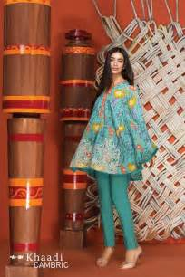 fabulous collection of lawn printed frocks and tunics 2017