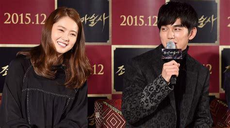 Kaos Tshirt The Maze Runner Hitam yoo seung ho go ara til serba hitam di premiere