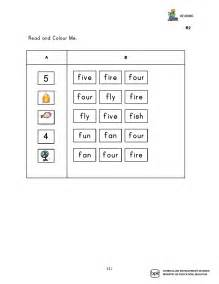 collections of worksheet english year 1 math worksheet