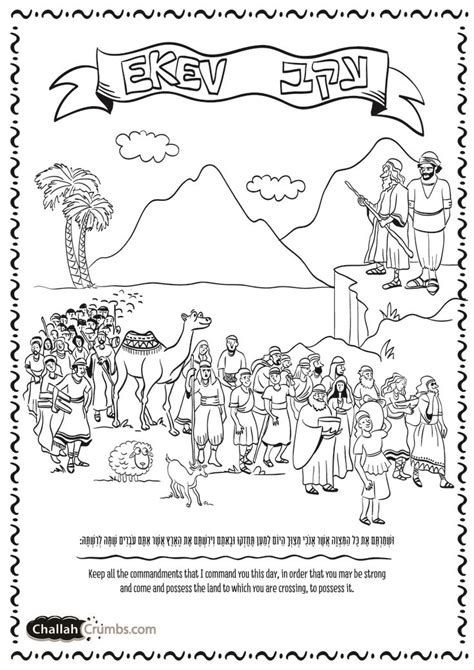 torah portion pages coloring pages
