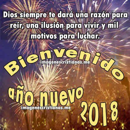 imagenes y frases feliz año nuevo 2018 frases cristianas ano nuevo 2018 con imagenes im 193 genes
