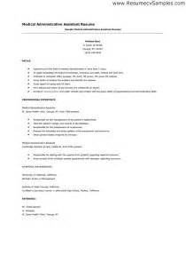 sle resume for administrative assistant position admin assistant resume sle free 28 images physician