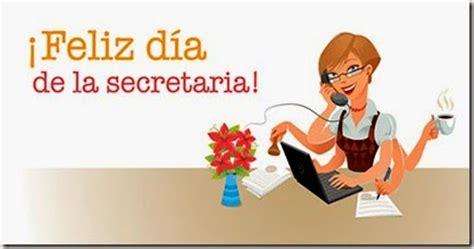imagenes feliz dia secretaria d 237 a de la secretaria deguate com