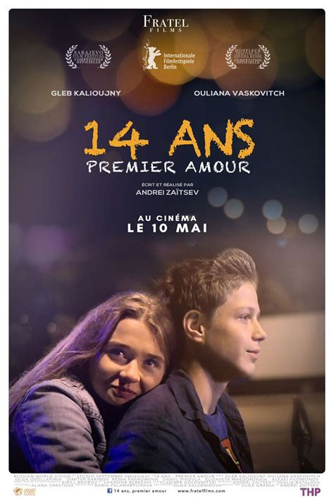 film 2017 amour 14 ans premier amour film 2017 senscritique