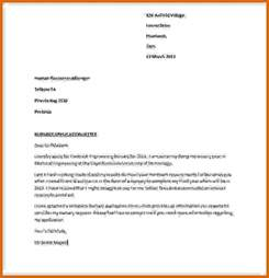 8 how to write a warding bursary letter lease template